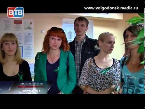 Волгодонск присоединился к акции «Библионочь»