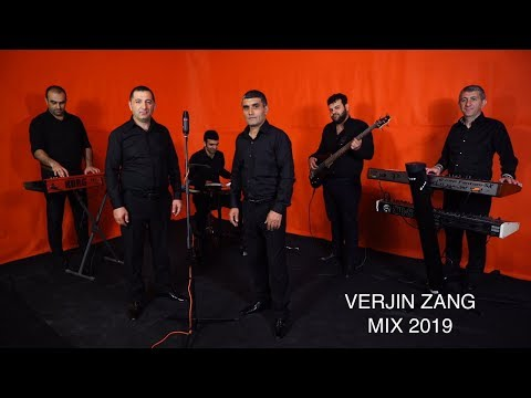Mre (Rustam Gevorgyan) & Hovo (Hovhannes Yeranosyan) - Verjin Zang  / Remix (2019)