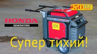 видео Бензиновый генератор 5 кВт цена