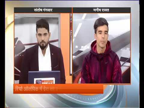 manish rawat and harish koranga's exclusive interview with santosh gangwar seg-1