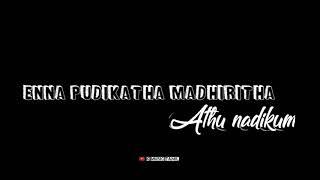 Kannukulla nikkira en kadhaliye song ||  whatsapp status tamil || lyrics song tamil