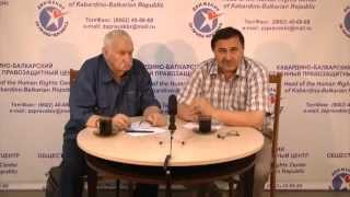 Кабардинский язык: проблемы обучения в школах. (часть1)