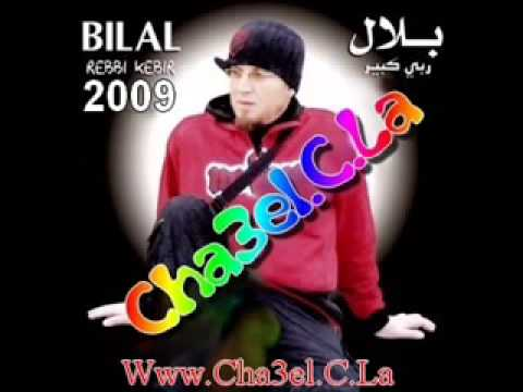 music mp3 bilal dorof