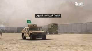 إعرف ماهي الحدود السعودية مع اليمن والمنافذ البرية بين البلدين من خلال هذا التقرير