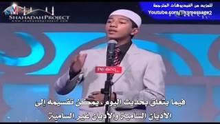 مفهوم الإله في أديان العالم الرئيسية   كاملة   - فارق ذاكر نايك Fariq Zakir Naik