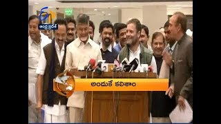 8 PM | ETV 360 | News Headlines | 10th December 2018 | ETV Andhra Pradesh
