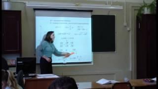 Применение электронного образовательного ресурса «1С:Школа» на уроках математики и информатики