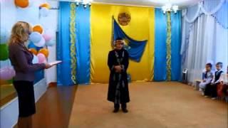 Утренник день Независимости Республики Казахстан