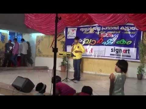 AAYIRAM KATHANGALIKKARE | MUHSIN THRISSUR...