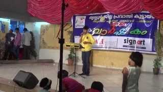 AAYIRAM KATHANGALIKKARE | MUHSIN THRISSUR | RIYADH