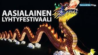 Tallinnan aasialainen lyhtyfestivaali