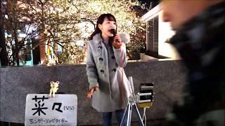 菜々「ENDLESS STORY」(伊藤由奈)写真とるインスタ映えVer 2018/03/23 ...