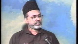 Ruhani Khazain #99 (Chashma Ma'rafat, Part 1) Books of Hadhrat Mirza Ghulam Ahmad Qadiani (Urdu)