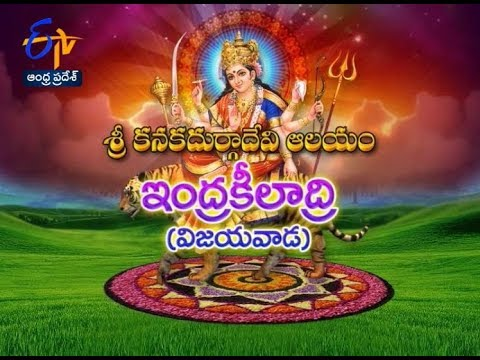 Durga Mata Temple | Vijayawada | Teerthayatra | 21st September 2017 | Full Episode | ETV AP