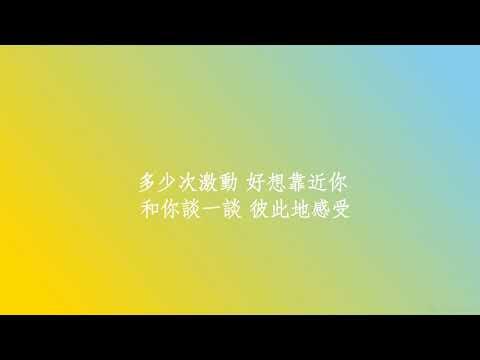 姜育恆 -我是個很容易掏心的人 -KTV 純伴奏-高音質(KARAOKE)