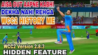 Aise Out Appne Kabhi Dekha Nahi Rehga Wcc2 History Me -V 2.8.3 New Hidden Feature