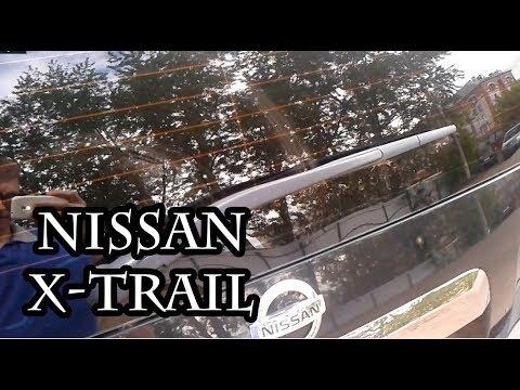 Видео Как поднять и опустить задний дворник в Ниссан Х Трейл