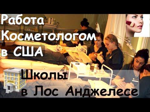 Контурная пластика в Санкт-Петербурге. Цены на услуги в
