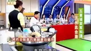 型男大主廚 佛跳墙,蜜汁碳烤猪肋排1