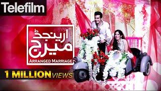 Arranged Marriage - Telefilm | Urdu 1 Dramas | Shahzad Sheikh, Sonya Hussain