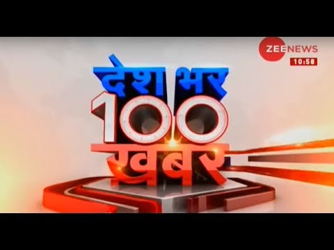 News 100: Watch top news of the day