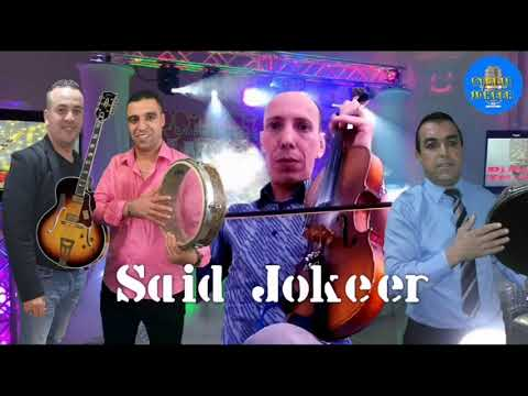 Said Jokeer – Aymano makh