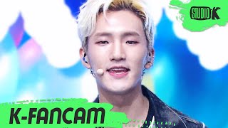[K-Fancam] BXK SUN 직캠 'Fly High' (BXK SUN Fancam]) l @MusicBank 210205