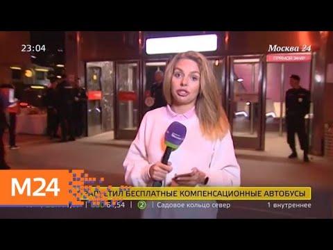 Больше тысячи пассажиров метро эвакуировали из трех составов - Москва 24