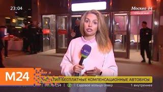 Фото Больше тысячи пассажиров метро эвакуировали из трех составов - Москва 24
