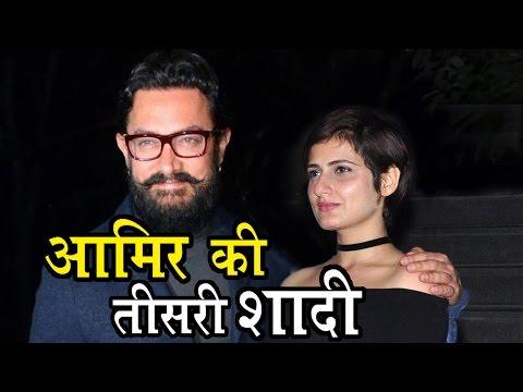 Aamir Khan करने जा रहे है तीसरी शादी - KRK ने खोली पोल