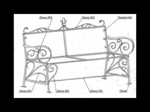 Скамейка трансформер своими руками чертежи