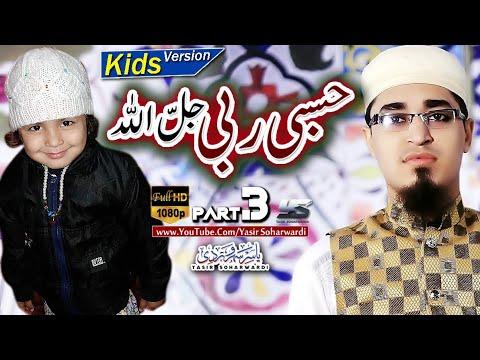 Download Bilal Awan Awan 1234 MP3, MKV, MP4 - Youtube to MP3