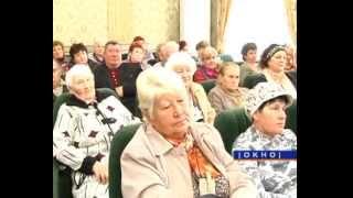 День пожилых людей в поселке Каменоломни