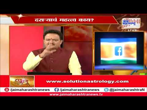 Prediction on Raj Thackeray & MNS Future on 30th September, 2017