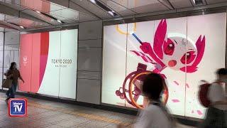 Atlet negara perlu waspada di Tokyo
