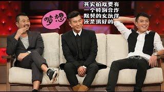20141015 超级访问 《我是特种兵》硬汉逆袭之路:徐佳 安琥 张进