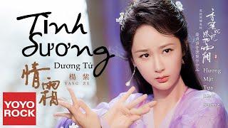 -Vietsub-Pinyin- Tình Sương - Dương Tử - OST Hương Mật Tựa Khói Sương