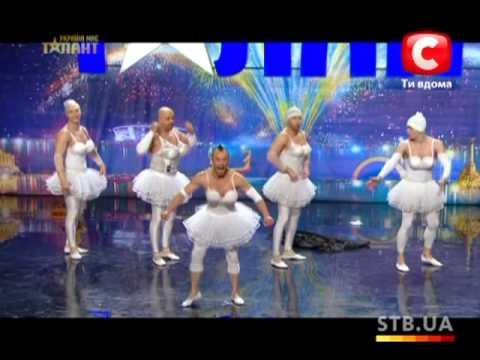 Видео: Группа Candy man -  Украна ма талант-5 - Кастинг в Донецке