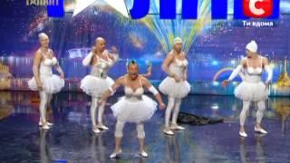 Группа «Candy man» -  «Україна має талант-5» - Кастинг в Донецке