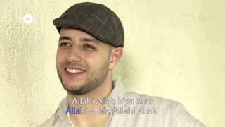Maher Zain feat  Irfan Makki   Allahi Allah Kiya Karo