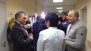 Вячеслав Володин прибыл с инспекцией в больницу Красного Кута