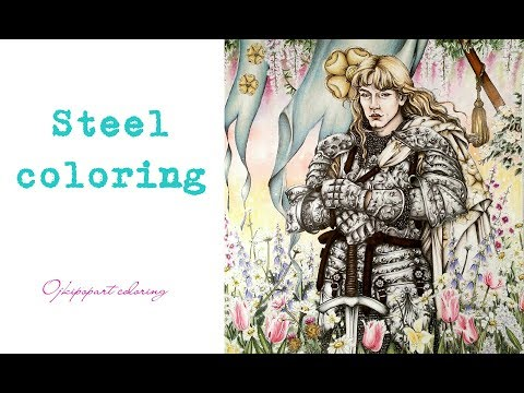 How To Color Steel Based On Loras Tyrell From The Official Game Of Thrones Colouring Book
