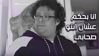اكتر حالة واتس حزينه جدا 2021 - حالة عن الصحاب ( انا بحبكم عشان انتو صحابي ) 💔😥
