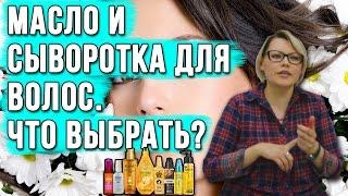 видео Волосяные луковицы: 12 способ восстановления волос