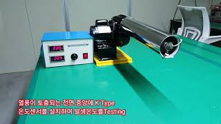 고온열풍기Type  에어히터(슈퍼에어히터)를 개발하다:…
