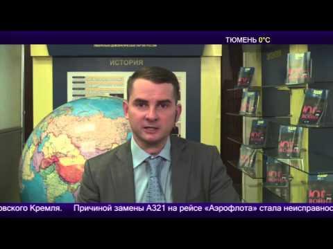 С 1 ноября закончился льготный период пребывания граждан Украины  на территории России.