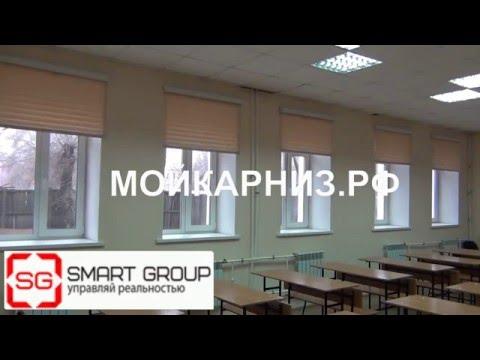 Автоматические шторы Шангри-Ла в учебной аудитории
