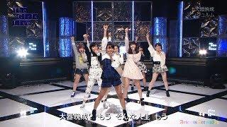 「The Girls Live #54」2015年1月29日放送より 相川茉穂は収録日に体調不良のため不参加。 ※高画質・高音質版。High-quality video and high-quality sound version.