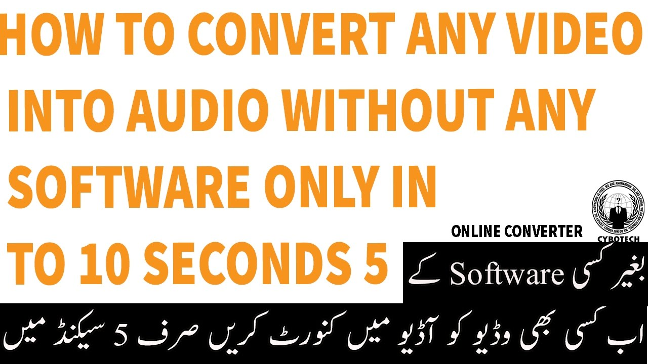 Online Urdu Calligraphy Converter How To Convert Any Video Mp4 Avi To Mp3 Online In 5 Seconds Without Any Software Urdu Hindi