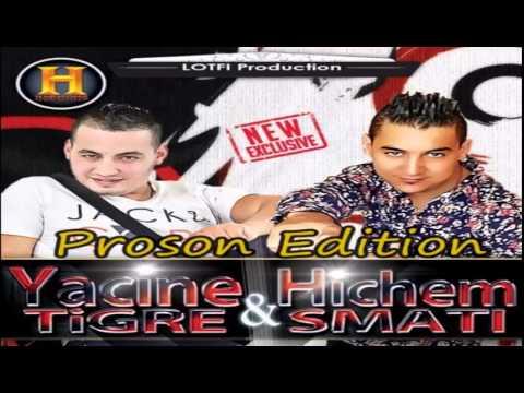 Cheb Yacine Tigre Duo Hichem Smati 2015 - Twahachte Omri Tjini Besurvette